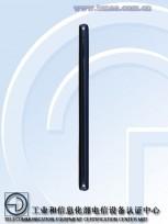 Meizu 192Q aka Meizu 18s Pro