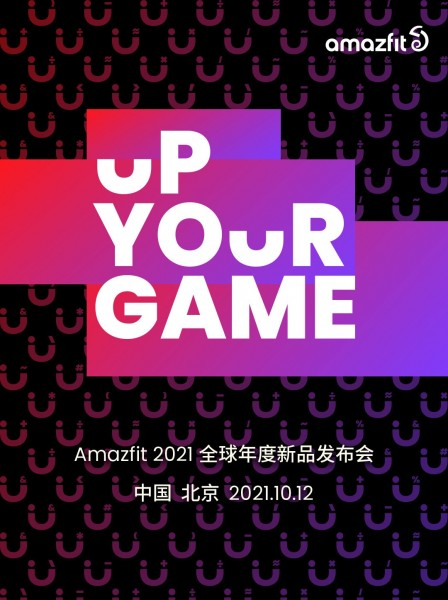 Amazfit GTR 3 and GTS 3 will be unveiled on October 12