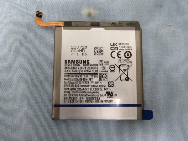 Photo of Samsung Galaxy S22 battery confirms 3,700 mAh capacity