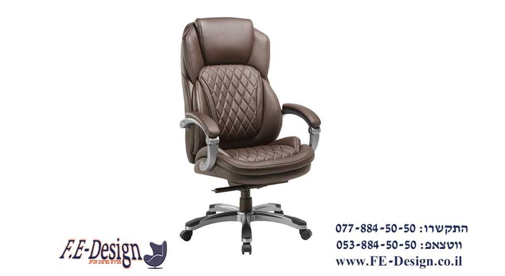 כיסאות מנהלים