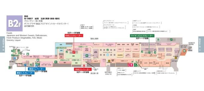 福岡三越 地下2階 MAP