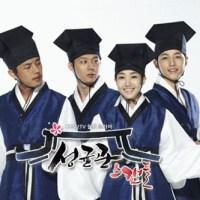 K-dorama: Sungkyunkwan Scandal