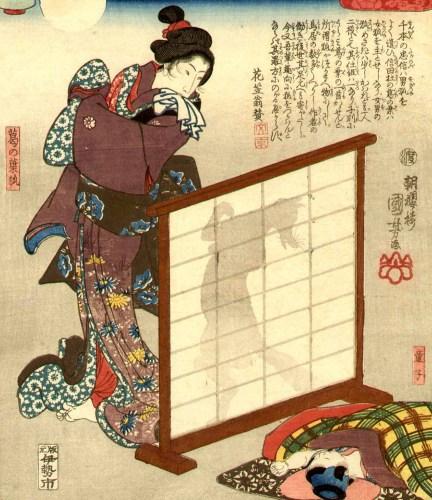 Woman or fox? Source: Utagawa Kuniyoshi