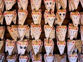 Fox masks at festival. Source tofugu.