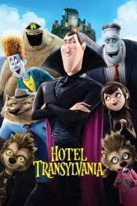 Hotel Transylvania 2012 movie poster