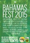 bahamasfest2015_lo