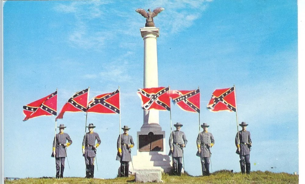 Fort Fisher Confederate Memorial at Battle Acre