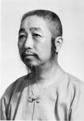 Portrait de Cheng Man Ching