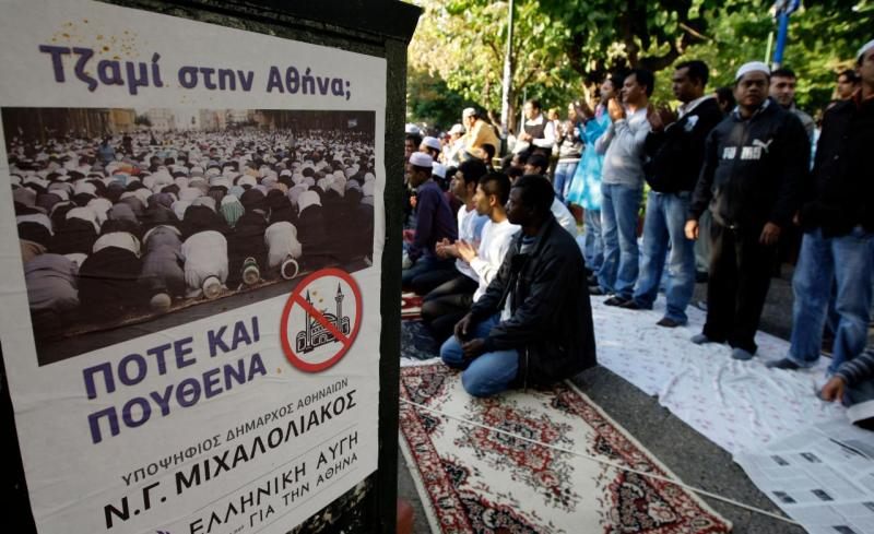mosque-athens-greece