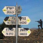 La búsqueda de disuasión en el Levante