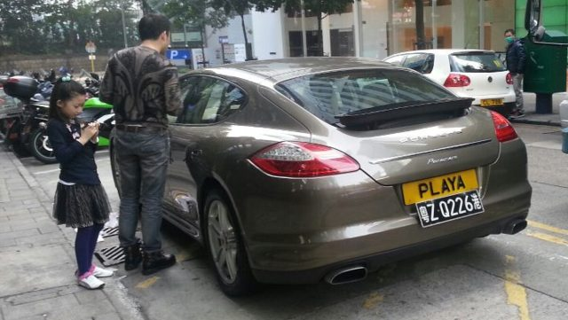 Porsche Panamera license PLAYA Hong Kong