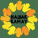 Hawak-Kamay-Logo.png
