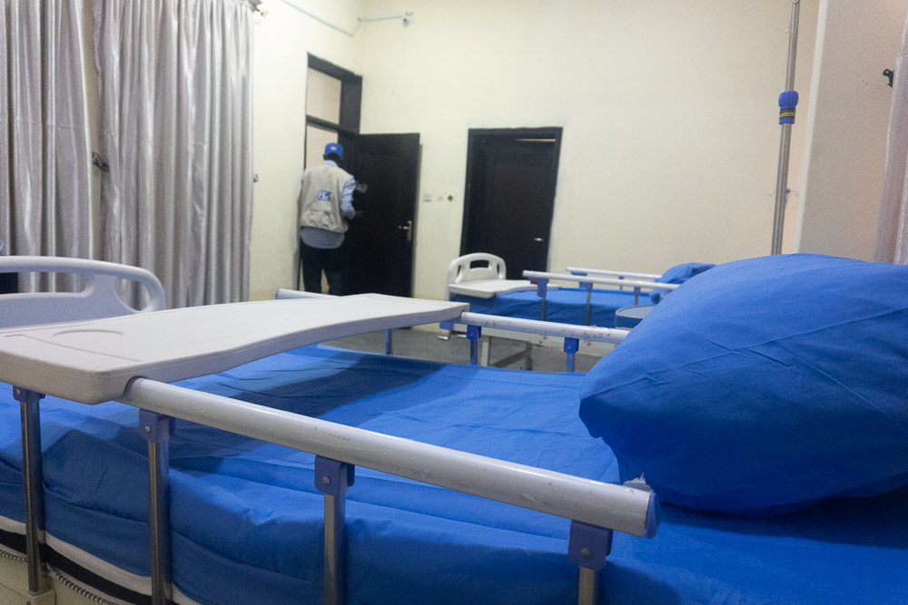 Picture of the High Dependency Unit at LAUTECH Teaching Hospital, Ogbomoso taken on June 1, 2021