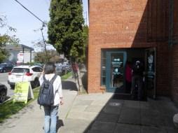 The tour entrance.