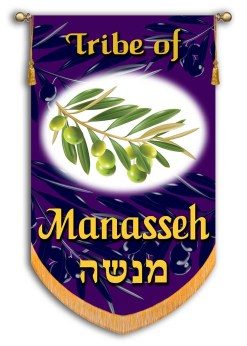 The tribe of Manasseh Icon - Fmtwtoday