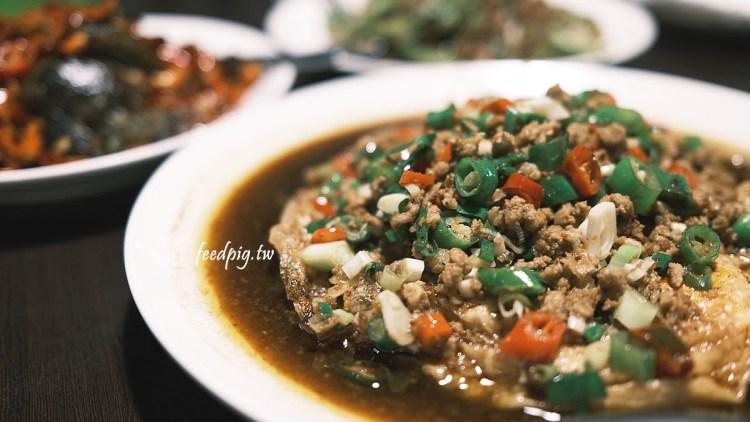 大安|川妹子|胡天蘭欽點的花椒半熟燒蛋,菜色多,口味適合台灣人的川菜館。國父紀念館站美食