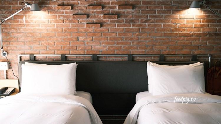 台南住宿|友愛街旅館UIJ Hotel & Hostel|設計感極佳,有品味的備品,地點優秀
