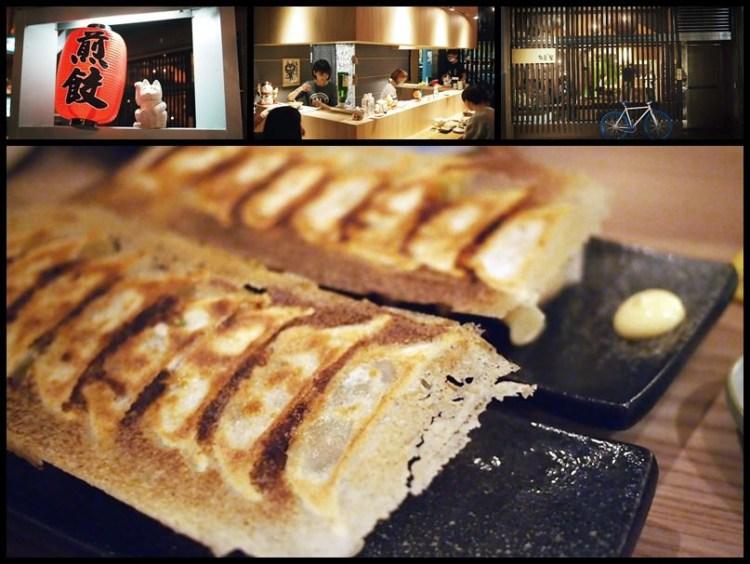 (食)台中 有喜屋 少見日式煎餃專賣店