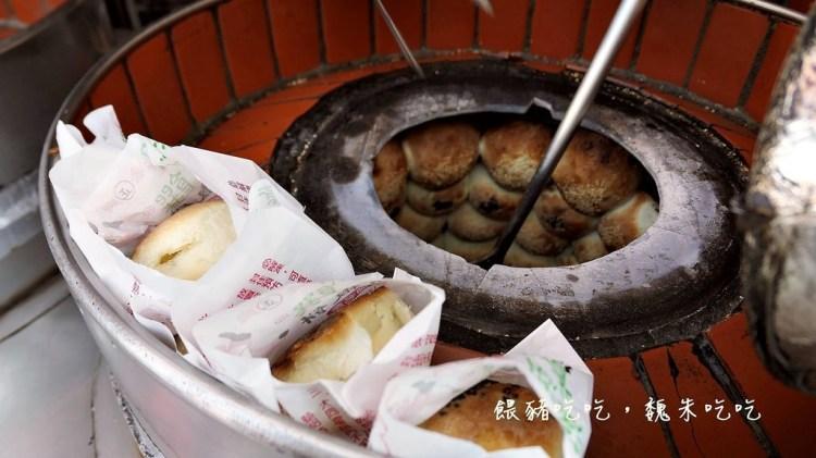  溪湖  香饌胡椒餅   皮酥口感超特別,還有土羊肉、鳳梨芋頭口味,好吃推推