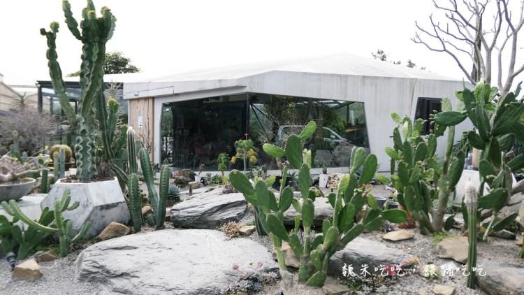 田尾 捌程小8親子cafe' 著名景點酉 Succulent & Artwork的新親子園區,卡丁車沙坑球池溜滑梯,親子景點+1