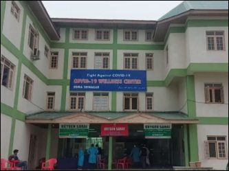 श्रीनगर: हज हाउस में बनाया गया 100 बेड का 'ऑक्सीजन सराय'
