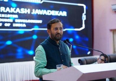 Special Report: Union Minister, Mr.Prakash Javadekar at NITT