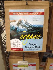 Ginger Sesame Rice