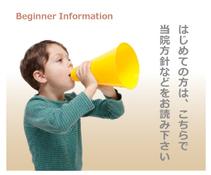 beginnerinfo