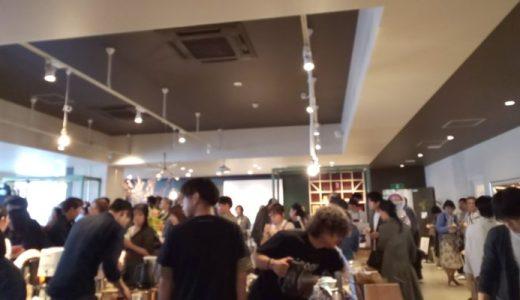広島で初開催のコーヒーフェスタ!3杯飲み比べを楽しんだ感想・口コミ・レビュー