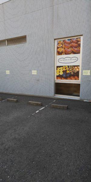 サニーサイドアップ駐車場