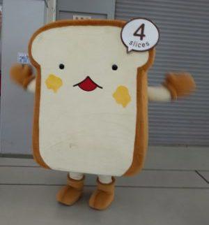 食パンさん