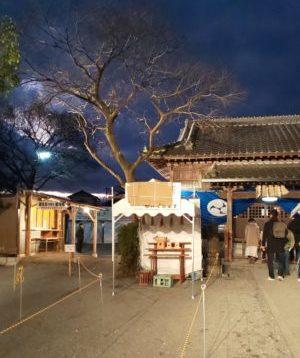 坂本八幡宮 拝殿