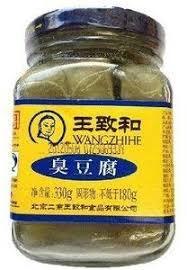 臭豆腐の美味しい食べ方・作り方は?通販で買える?