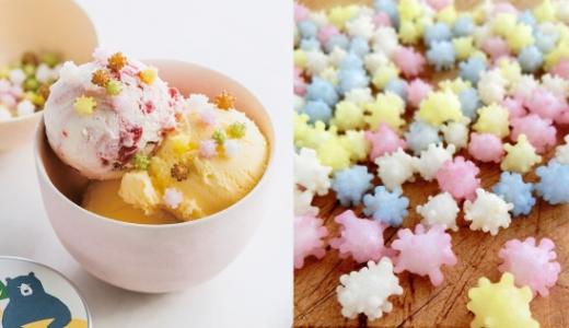 【浮き星】新潟のお菓子の販売店はどこ?通販で買える?おすすめの食べ方も紹介!
