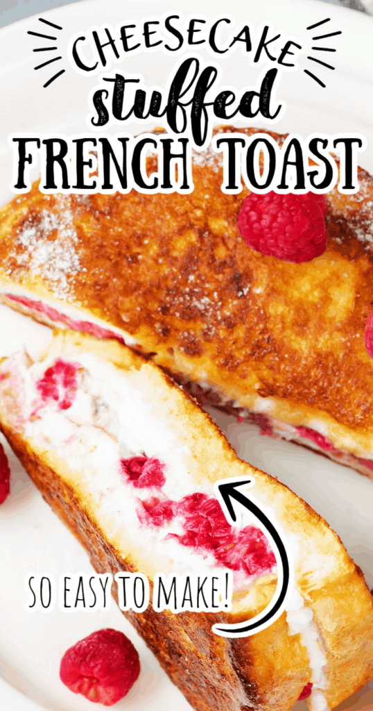 an extreme close up of French toast stuffed with raspberry cream cheese