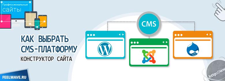 Como escolher uma plataforma CMS, designer de site
