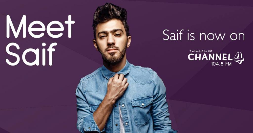 Tips on How to be a Successful Radio Presenter: From the Star of Saif and Sound!