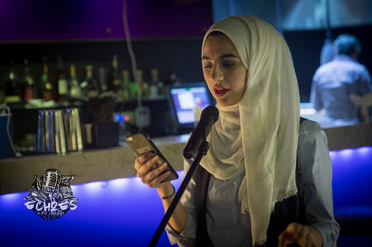 Echoes Abu Dhabi