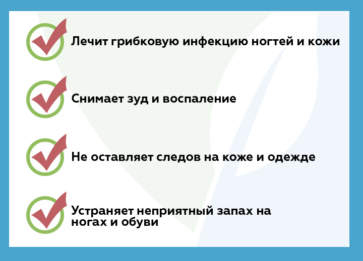 Feet protect - средство против грибка (Узбекистан)