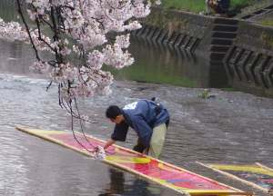Reinigen von Flaggen in Japan