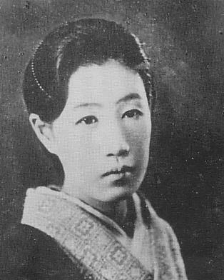 #todayin: history: May 21st 1936: Sada Abe incident