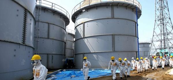 FukushimaNuclearPlant