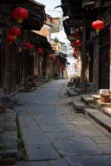 aldea de Daxu cerca de Guilin