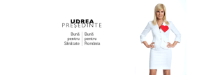 udrea-7