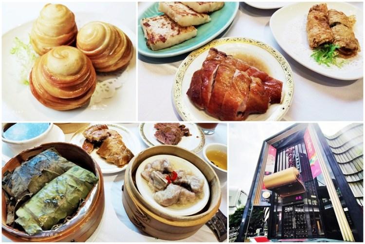 台中港點吃到飽 紅點茶樓~女兒紅婚宴會館,期間限定的平日港點吃到飽、假日單點(活動到9/30)