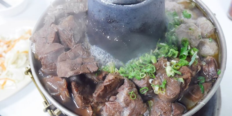 台中火鍋|清真恩德元餃子館HALAL~僅此一家的牛肉火鍋 天冷必吃 羊肉水餃、牛肉水餃、小菜、熱炒
