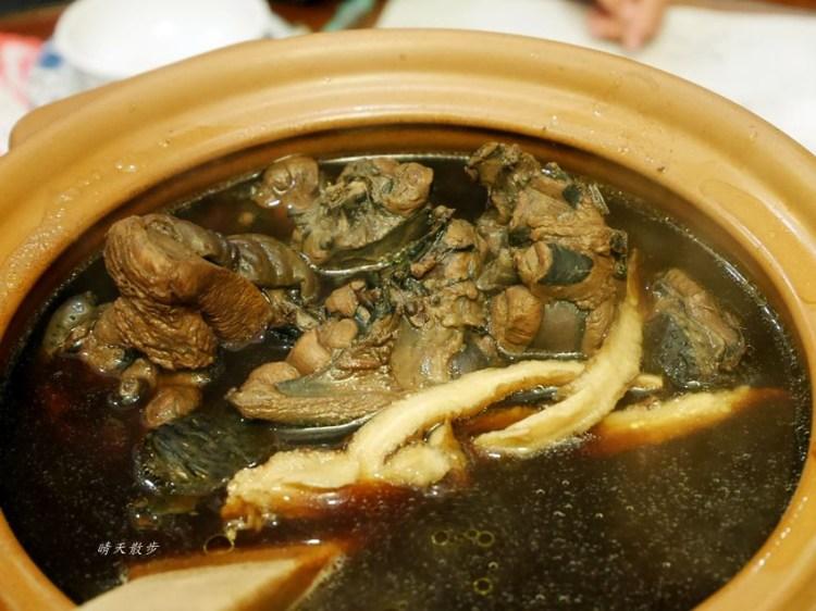 台中火鍋 神農養生食補~烏漆媽黑的何首烏烏骨雞鍋 冬令進補就愛這一鍋