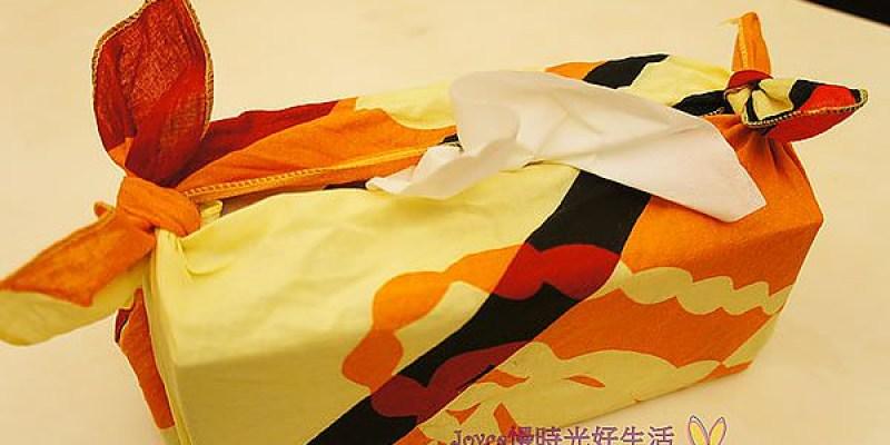 舊衣改造DIY|免針線超簡單手作教學~絲巾變身面紙套(童生級)