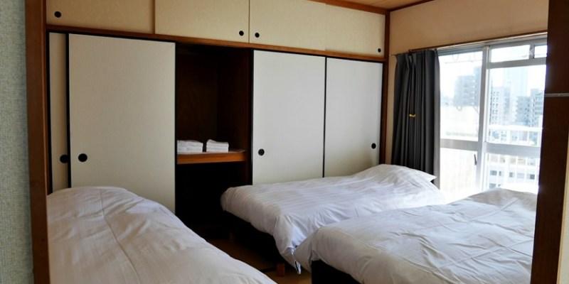 東京親子平價住宿 東京町屋格蘭公寓/大町屋第二飯店~三房一廳附廚房、洗衣機 近地鐵 可住5~6人