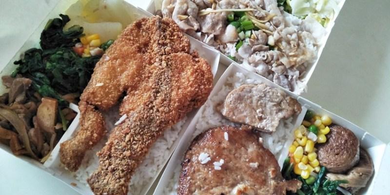 西區便當|每日食/親子園食堂~一主菜四配菜 特色主菜媽媽最愛 雙主菜設計雙重享受